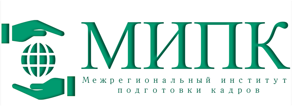 "АНО ДПО ""МИПК"""